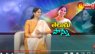 Love Story Movie Actress Easwari Rao Exclusive Interview