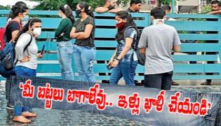 Ahmedabad Housing Society Bans Entry Of Girls Staying In PG - Sakshi