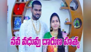Hyderabad: Husband Killed Wife Due To Suspect - Sakshi