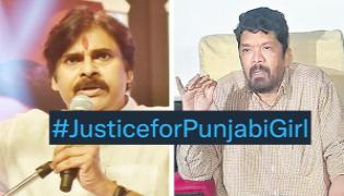 Justice For Punjabi Girl Hashtag Trending on Twitter After Posani Krishna Murali Pressmeet - Sakshi