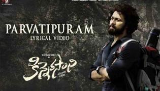 Parvathipuram Lyrical Video Song released From Kalyan Dev Kinnerasani Movie - Sakshi