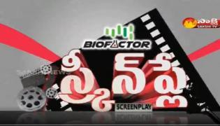 screen play 28 September 2021