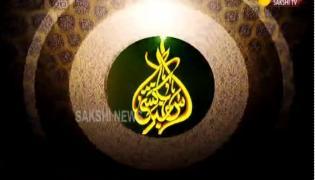 Sakshi Urdu News 03 September 2021