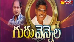 sakshi special interview with Sirivennela Sitaramasastri And Krish Jagarlamudi