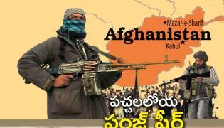 Taliban are worried about Panjshir