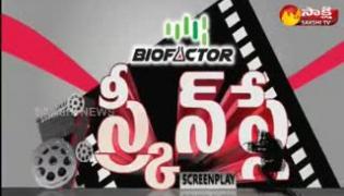 screen play 6 september 2021