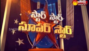 star star super star - S S Rajamouli