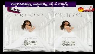 pooja hegde radhe shyam movie poster