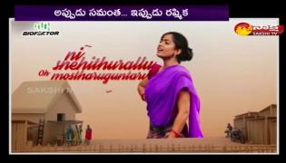 rashmika mandanna new look in pushpa movie