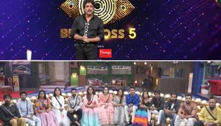 Bigg Boss Telugu 5 Promo: Nagarjuna Asks Who Is Not Eligible To Stay In BB House - Sakshi