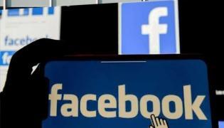 Facebook Secret List Leaked By Intercept - Sakshi
