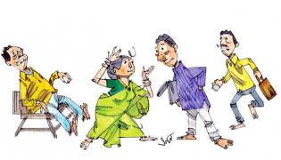Yenuganti Venugopal Maraithe Evaree Manishi Telugu Short Story In Funday Magazine - Sakshi