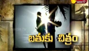 Sakshi Special Story On Patabasti Gold Workers