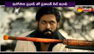 kgf chapter 2 movie latest update news