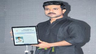 Ram Charan Launches Chiranjeevi Charitable Trust Website - Sakshi
