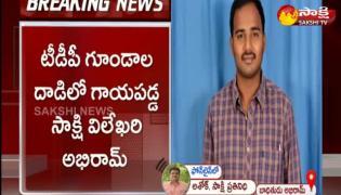 TDP Leaders Attack Sakshi Reporter In Mangalagiri