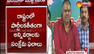 Minister Avanthi Srinivas Comments On Chandrababu