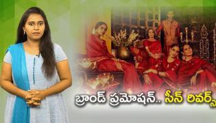 sakshi special video on fabindia cloth company