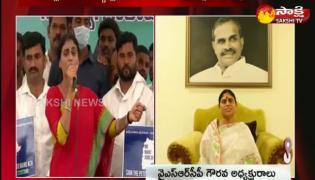 YS Sharmila To Launch Padayatra From Tomorrow