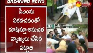 YSRCP Protest Against TDP Leader Pattabhi Comments On CM YS Jagan