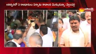 minister vellampalli srinivas participate in paidithalli jathara celebrations