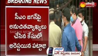 Tdp Leader Pattabhi Attend In Court Ap Police Vijayawada