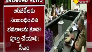 CM YS Jagan Review Meeting On YSR Jagananna Saswatha Gruha Hakku Scheme