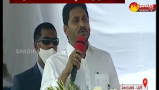 CM YS Jagan Speech At Police Martyrs Remembrance Day