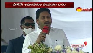 ys jagan mohan reddy speech in police martyrs remembrance day