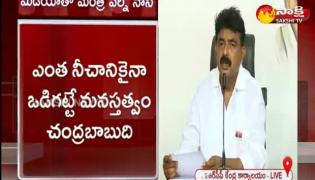 Ap Minister Perni Nani Slams Chandrababu Deeksha