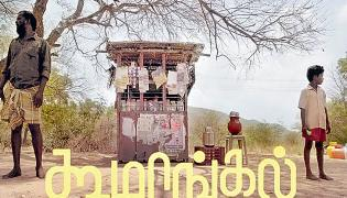 Tamil Movie Koozhangal Selected As India Official Entry To Oscars 2022 - Sakshi