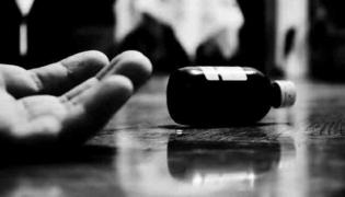 Lovers Commits Suicide Mystery In Nalgonda - Sakshi