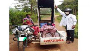 Bike Ambulance Services In West Godavari Agency Area - Sakshi