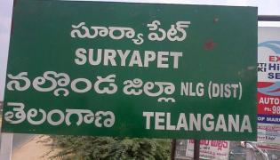 Famous Tourist Spots In Suryapet District In Telugu - Sakshi
