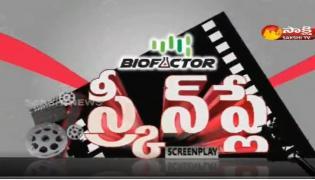 screen play 3rd October 2021