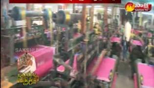 Bathuku Chitram: Siricilla Textile industry