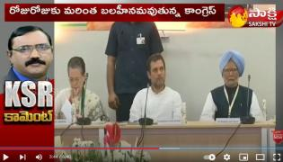 Ksr Comment On Indian National Congress