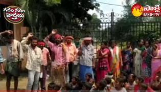 Beggars Protest at Collector Office Jayashankar Bhupalpally District