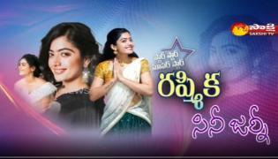 star star super star - Rashmika Mandanna