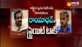 Straight Talk With Rammadhav