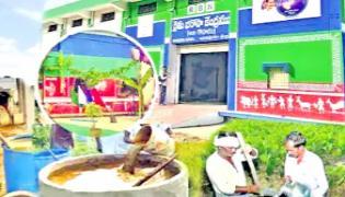 AP Govt Plans To Set Up Custom Hiring Centres Affiliated to RBKs - Sakshi