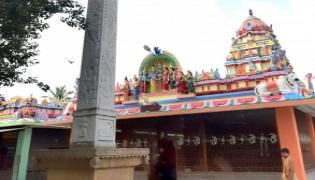 One And Only Pancha Brahma Lingeshwara Temple In India - Sakshi