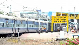 Do You Know The Significance Of SPSR Nellore District Name - Sakshi