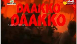 alluarjun pushpa movie latest update news