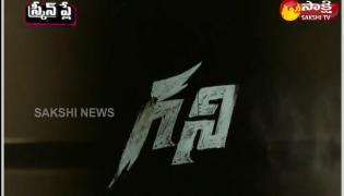 hero varun tej new movie gani release date