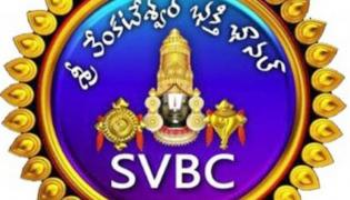 In All Telugu Bhakti Channels Sri Venkateswara Channel is The Only Topmost Position - Sakshi