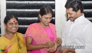 Sharmila Jagan celebrate Raksha Bandhan