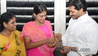 YS Sharmila YS Jagan celebrate Raksha Bandhan