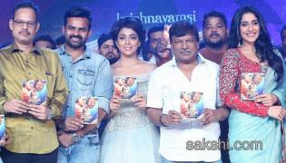 nakshatram audio songs lanch