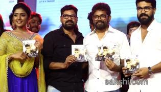 Ram Charan launched Darshakudu audio
